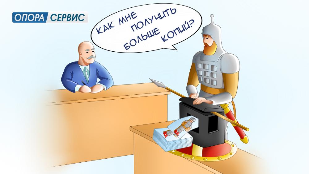 Ремонт копиров ксероксов в