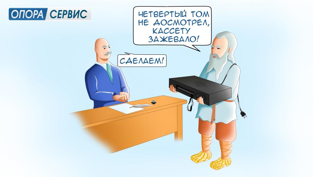 Сервисный центр пионер по ремонту мониторов samsung в санкт-петербурге сервисный центр фото canon иркутск